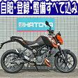 【輸入新車 ロードスポーツ250cc】 KTM 200DUKE ktm 200デューク 【ダイレクトインポート】