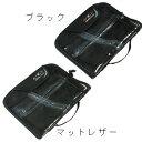 【ラフ&ロード】ツーリングマップルブックケース RR6030