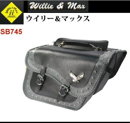 【ウイリー&マックス】WILLIE&MAXグレイサンダースーパーサドルバッグ【SB745】