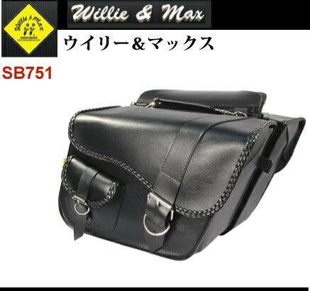 【ウイリー&マックス】WILLIE&MAXレンジャーズフリートサイドスラントサドルバッグブレイデッド【SB751】