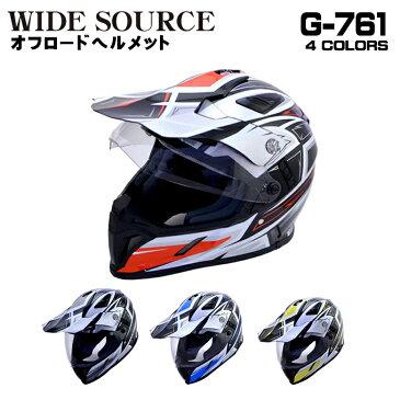 【送料無料】バイクヘルメット シールド付き オフロードヘルメット インナーサンバイザー付 SUM-WITH G-761 グラフィック ブラック