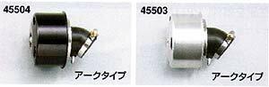 オールウエザーパワーフィルター(Φ35)L型L-DIO