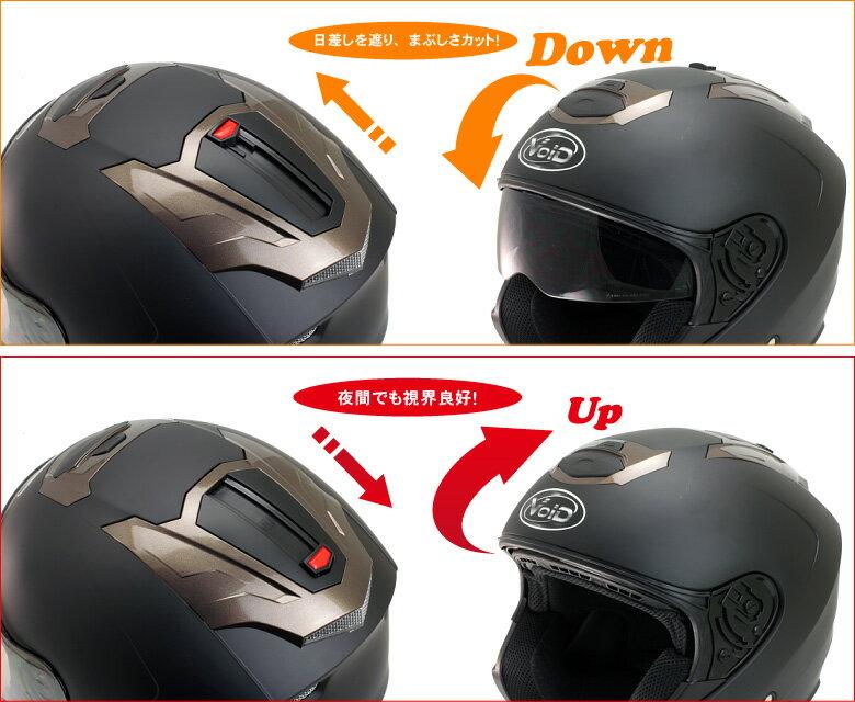 6/30まで大決算セール/送料無料/ランキング常連大人気モデル/バイク/ジェットヘルメット/VOID/T-386/インナーサンシェード搭載ヘルメット/定番