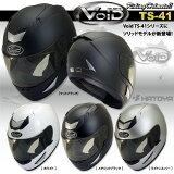 ハロウィンセール!【送料無料】【あす楽】ヘルメット バイク フルフェイスヘルメット VOID(ボイド)TS-41 ソリッドモデル TS41 THH