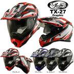 8/31まで特価 送料無料 オフロード バイク ヘルメット VOID ボイド TX-27-graphic インナーサンシェード搭載 ワンタッチバックルで便利 TX27 THH