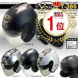 【大感謝価格!!】【送料無料】ランキング常連大人気モデル バイク ジェットヘルメット VOID T-386 インナーサンシェード搭載ヘルメット 定番