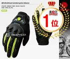 【正規品】【SCOYCO】MC29シンプルライディンググローブバイク用夏用【スコイコ】