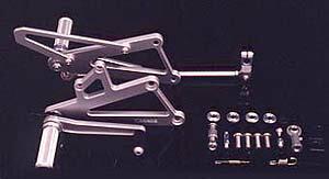 フィクスドレーシングステップ 88-89 CBR250