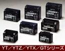 【取寄品】【GSユアサ】【カスタム】【GS YUASA】【ユアサ】【バイク用】バッテリー YTX5L-BS