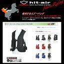 乗馬用/hit-air/ヒットエアー/SKV/子供向け一体型エアーバッグシステム・ハーネスタイプ - バイク・バイク用品はとやグループ