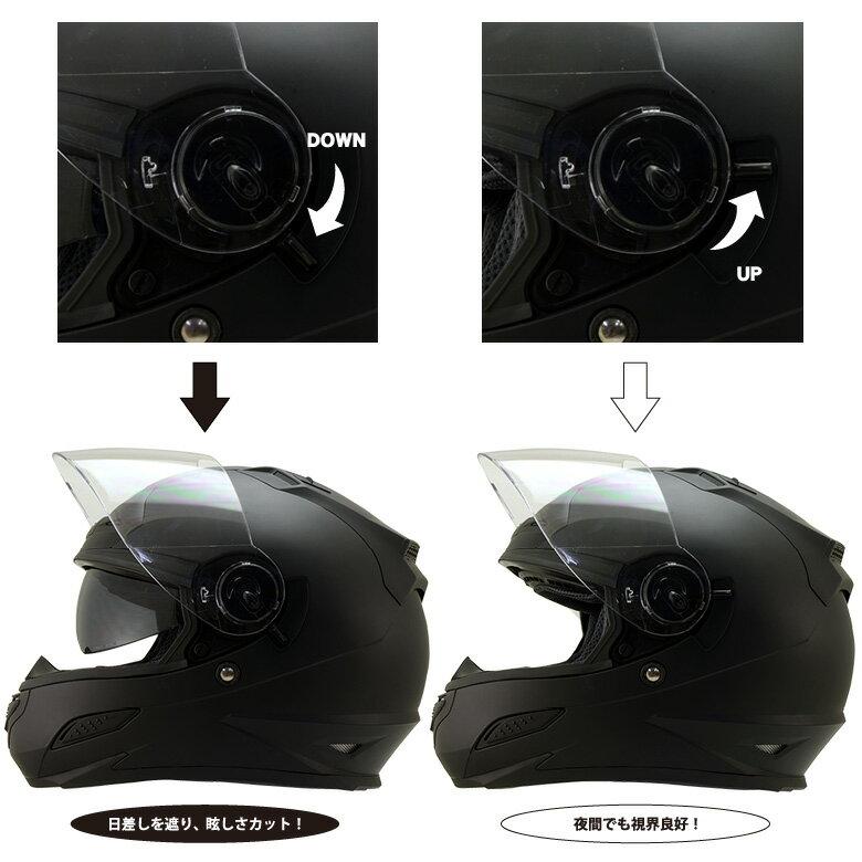 ヘルメットバイクフルフェイスヘルメットVOID(ボイド)TS-44インナーサンシェード搭載モデル