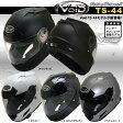 【3/31まで価格!!】ヘルメット バイク フルフェイスヘルメット VOID(ボイド) TS-44 インナーサンシェード搭載モデル
