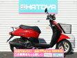 中古 ホンダ トゥデイFI HONDA TODAY FI【4029u-toko】