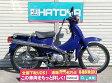 中古 ホンダ スーパーカブ110 HONDA SUPERCUB 110【4419u-kawa】