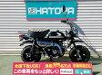 中古 ホンダ モンキーLTD HONDA MONKEY LTD【4424u-kgoe】