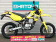 中古 スズキ SB250 SUZUKI SB250【4550u-toko】