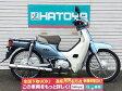 中古 ホンダ スーパーカブ50 HONDA SUPERCUB50【4554u-toko】