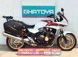 中古 ホンダ CB1300スーパーツーリング HONDA CB1300ST ABS【4598u-ageo】