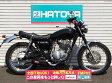 中古 ホンダ CB400SS HONDA CB400SS【4650u-toko】