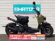 中古 ホンダ ズーマー HONDA ZOOMER【4708u-toko】