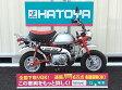 中古 ホンダ モンキーLTD HONDA MONKEY LTD【4871u-kabe】