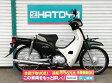 中古 ホンダ スーパーカブ50 HONDA SUPERCUB50【4911u-soka】