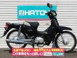 中古 ホンダ スーパーカブ50 HONDA SUPERCUB50【4953u-toko】