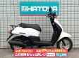 中古 ホンダ トゥデイFI HONDA TODAY FI【4988u-yono】