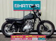 中古 スズキ グラストラッカー SUZUKI Grasstracker【5005u-kabe】