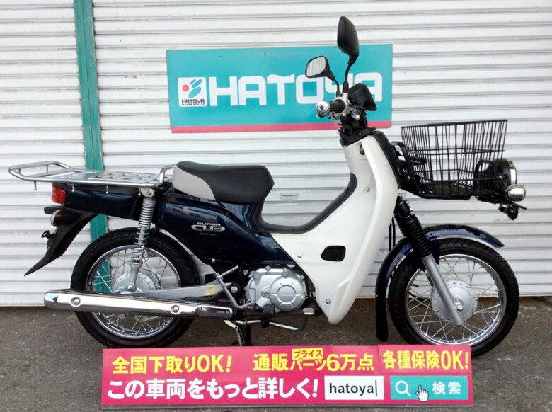 中古 ホンダ スーパーカブ50プロ HONDA SUPERCUB50PRO【5419u-soka】:バイクショップ はとや