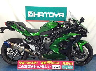 値下げしました ▼ 中古 カワサキ ニンジャ H2 SX スペシャルエディション KAWASAKI Ninja H2 SX SE1000【1575u-ageo】