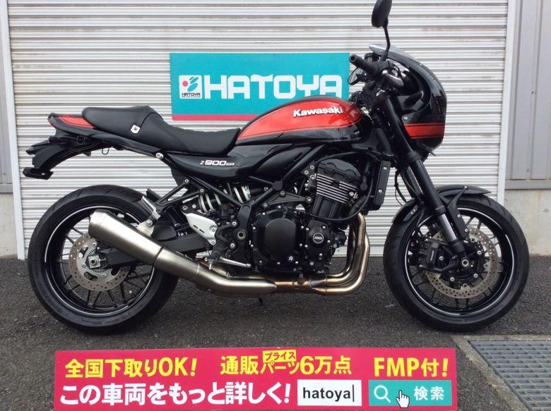 751cc~1000cc, その他  Z900 KAWASAKI Z900Cafe2664u-toko