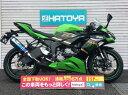 【諸費用コミコミ価格】中古 カワサキ Ninja ZX−6R KAWASAKI