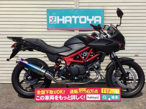 【諸費用コミコミ価格】中古 ホンダ VTR250F HONDA