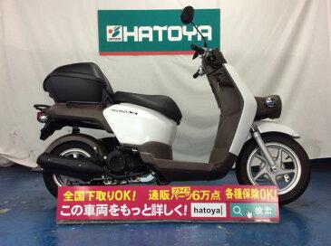 【諸費用コミコミ価格】中古 ホンダ ベンリィ110 HONDA