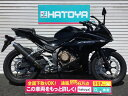 【諸費用コミコミ価格】中古 ホンダ CBR400R HONDA