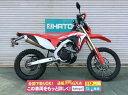 【諸費用コミコミ価格】中古 ホンダ CRF450L HONDA