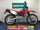 【諸費用コミコミ価格】中古 ホンダ XR230 HONDA