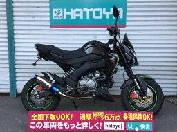 【諸費用コミコミ価格】中古 カワサキ Z125PRO KAWASAKI