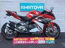 【諸費用コミコミ価格】中古 ホンダ CBR250RR HONDA