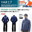 【ヤマハ】YAR17 サイバーテックスIII ダブルガードレインスーツ 防風性と耐久性を兼ね備え、着用感に優れたリップストップ素材を使用。 レインウェア レインコート レインスーツ バイク
