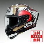 【在庫有り】SHOEIX-14MARQUEZMOTEGI2TC-1【X-Fourteenショウエイヘルメットエックスフォーティーンマルケスモテギ2】