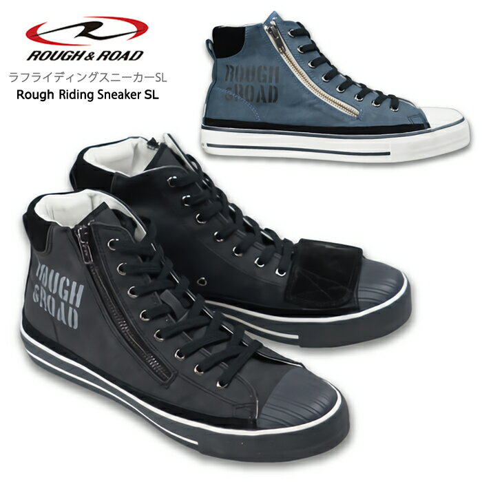 バイク ラフ&ロード ラフライディングスニーカーSL RR5847 シューズ ブーツ 23.0-28.0