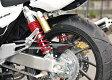 【ダックスコーポレーション】【COERCE】【コワース】【Honda】【'14 CB400SF/SB/ABS】リアフェンダー カーボンモデルモデル【0-42-CRFC1421】
