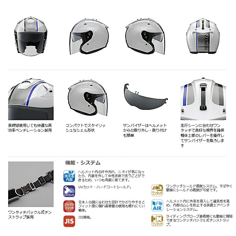 ヤマハ/ワイズギア/ヘルメット/YJ-17/ZENITH/グラフィック/YJ17/ZENITH/GF