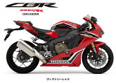 【国内向新車】【バイクショップはとや】17 HONDA CBR1000RR RED ホンダ CBR1000RR レッド