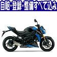 【国内向新車】【バイクショップはとや】17 SUZUKI GSX-S1000 ABS スズキ GSX-S1000 ABS