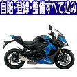 【国内向新車】【バイクショップはとや】17 SUZUKI GSX-S1000F ABS スズキ GSX-S1000F ABS