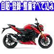 【国内向新車】【バイクショップはとや】17 SUZUKI GSX-S750 ABS スズキ GSX-S750 ABS