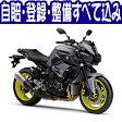 【国内向新車】【バイクショップはとや】17 YAMAHA MT-10 ABS ヤマハ MT-10 ABS